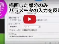スクリーンショット 2015-12-18 16.18.41